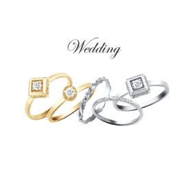 Tammi-Jewellery-wedding-Tammen-koru-kultasormus-valkokultasormus-vihkisormus-kihlasormus-timanttisormus